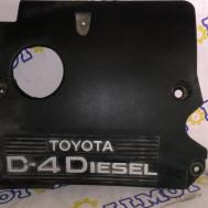 Toyota Avensis Verso D4-D, декоративная крышка двигателя